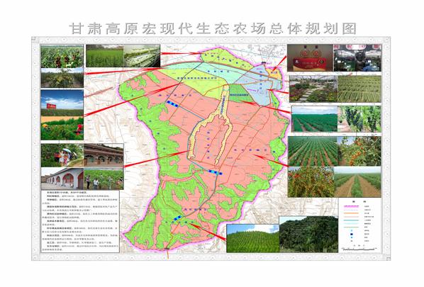 高原宏現代生態規劃圖.jpg